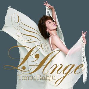 L'Ange限定盤ジャケット.jpg